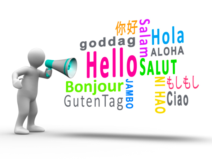 Language Learning | New Horizon Center